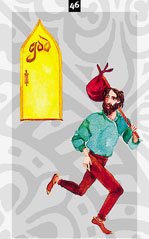 osho card the quest god 46